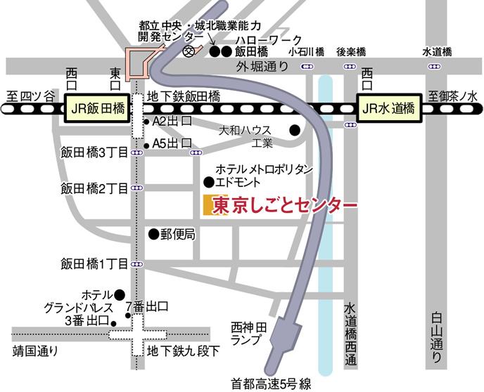 東京しごとセンターの地図・交通アクセス